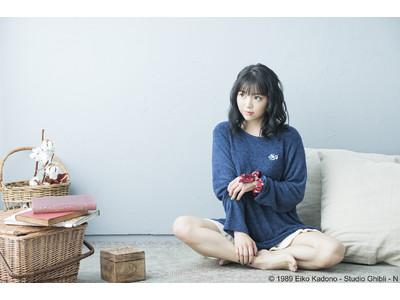 「どんぐり共和国」から生まれたブランド「Donguri Closet」「わたしのおうち時間」を楽しむルームウェア4種が2020年12月5日(土)発売!