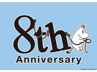 「ムーミンなくらし」を提案する「MOOMIN SHOP」よりムーミンショップ 二子玉川店のオープン8周年を記念して2020年12月4日(金)からアニバーサリーフェアを開催!
