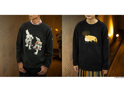 スタジオジブリ作品の大人のアメカジブランド『GBL』より「もののけ姫」の山犬やシシ神がデザインされたニットセーターが登場!2020年12月26日(土)発売開始!