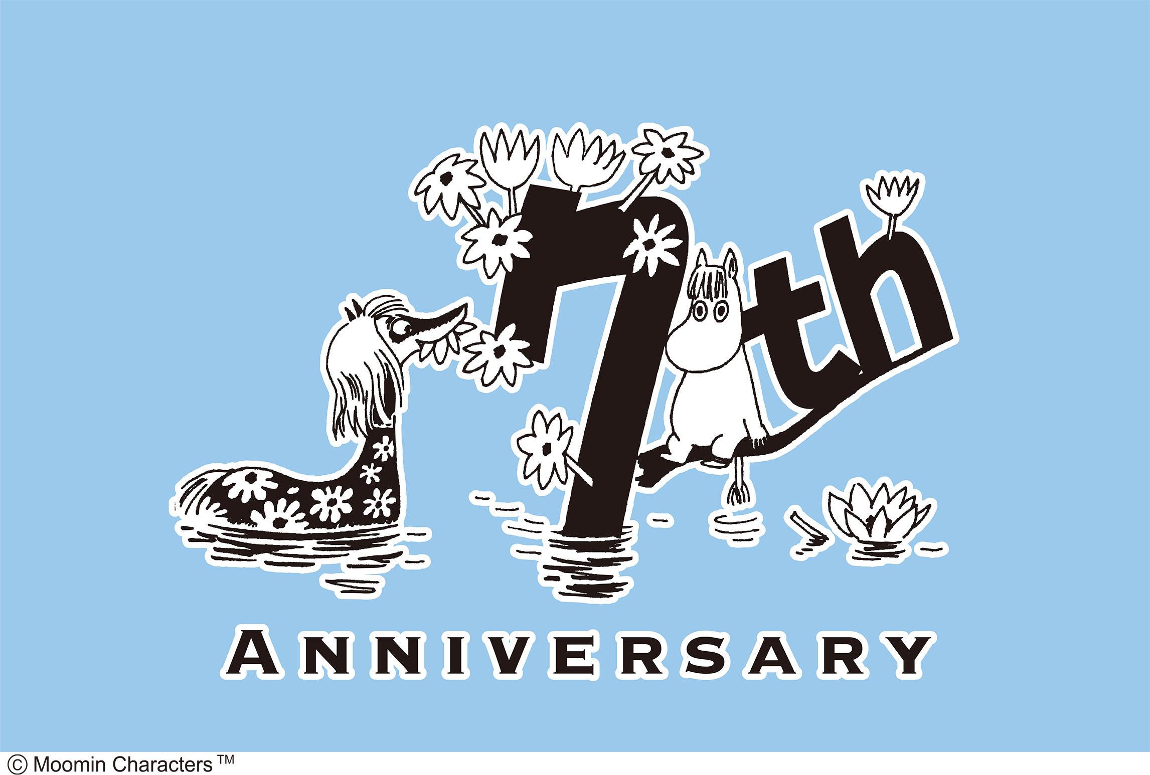 「ムーミンなくらし」を提案する「MOOMIN SHOP」名古屋ラシック店のオープン7周年を記念して2021年3月5日(金)からアニバーサリーフェアを開催!