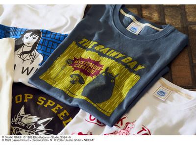 スタジオジブリ作品の大人のアメカジブランド『GBL』よりキャラクターや作品のモチーフをあしらったTシャツをオンラインショップ そらのうえ店にて2021年4月29日(木・祝)より予約開始!