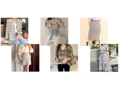 Qoo10 Fashionカテゴリー担当に聞く!秋は大人かわいく楽しむ、「チェック柄」アイテム