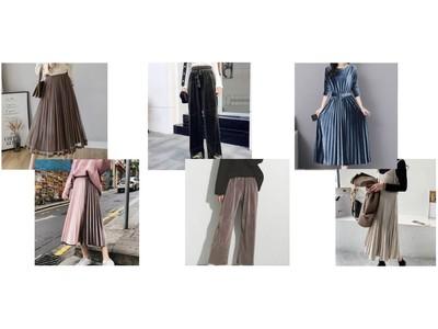 Qoo10 Fashionカテゴリー担当に聞く!ベイクドカラーがかわいい、秋の「ベロア」アイテム