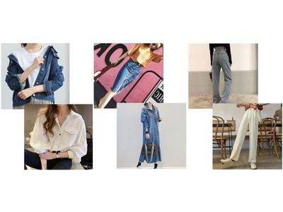 Qoo10 Fashionカテゴリー担当に聞く!春らしさUPの「デニム」アイテムがかわいい(ハート)