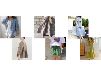 Qoo10 Fashionカテゴリー担当に聞く!夏は涼しげな「リネン」で大人かわいく楽しむ(ハート)