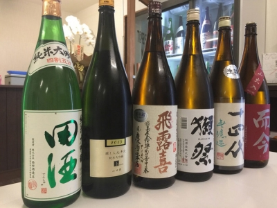 横浜馬車道に「日本酒セルフSAKE SPOT」をオープン
