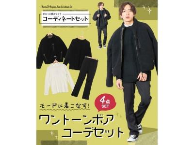 【#マネキン買い】大阪発・最旬モードスタイルを提案しているMinoriTY(マ…