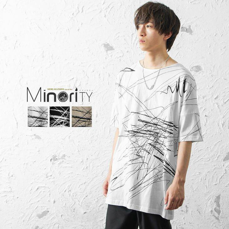 【2020夏新作】大阪発・最旬モードスタイルを提案しているMinoriTY(マイノリティ)、2020夏コレクション4点発表