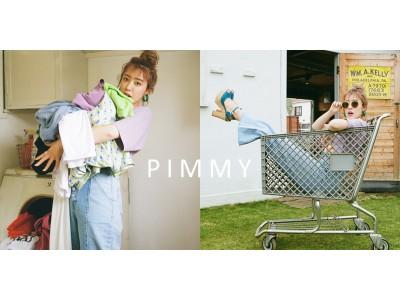 """夏焼雅(PINK CRES.)がプロデュースするPIMMYが新作を発表。本人が語る""""ブランド誕生の想い""""とは?"""