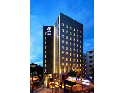 「ダイワロイネットホテル熊本」オープン(ニュースリリース)