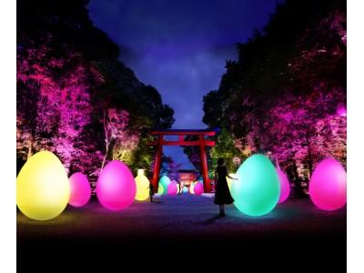 世界遺産、古都京都の文化財「下鴨神社」にて開催される「下鴨神社 糺の森の光の祭 Artby teamLab - TOKIO インカラミ」 に「バイトル」が抽選で100組200名様をご招待!