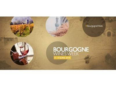東京で初開催の《 Bourgogne Week(ブルゴーニュ・ウィーク)》盛況のうちに終了!