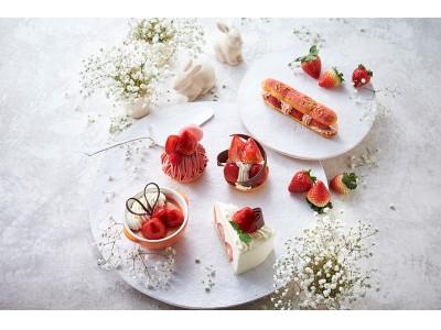 【ホテル ユニバーサル ポート】ぽってりとした苺を使ったスイーツが5種登場    「冬の苺ケーキフェア ~Plump Strawberry※1~」を1月9日(水)より開催