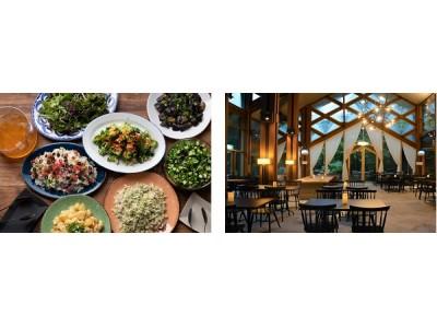 【オリックス水族館】京都市梅小路公園「緑の館」内『京野菜レストラン梅小路公園』 本日リニューアルオープン