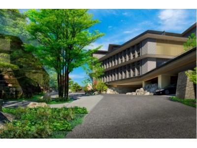 【オリックス不動産】箱根町強羅に温泉旅館を開発全70室 露天風呂付き客室、2020年秋開業予定