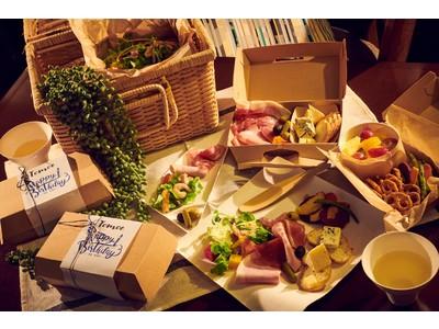 【クロスホテル札幌】1日1組限定、バーラウンジ貸切・夕食付き宿泊プラン「ナイトピクニックプラン」を販売開始