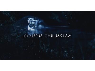 〈「第61回有馬記念」プロモーション 〉『BEYOND THE DREAM』を12月8日(木)より開始...