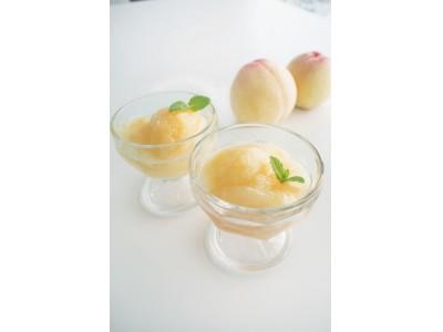 果実のひんやり食感が涼を呼ぶ!セゾンファクトリーの格別に美味しいお中元デザート7月上旬から順次、新発売!