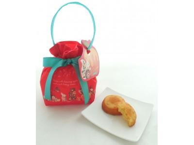森のどうぶつたちもうっとり?!ブールミッシュから東京限定「うっとりりんごバターケーキ」を新発売!