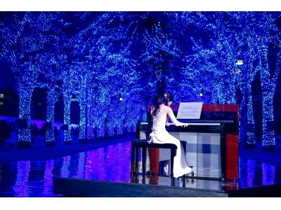 """ピアノの生演奏と連動したきらめく青のイルミネーションが平成最後のクリスマスをロマンティックに彩る!『青の洞窟 SHIBUYA』presents""""X'mas LOVE SYMPHONY""""開催"""