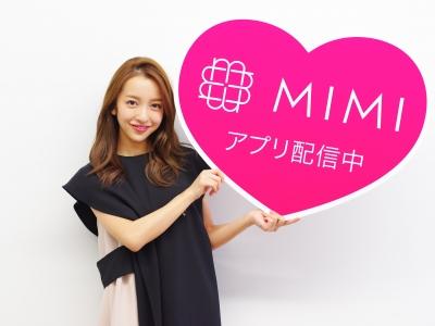 板野友美本人が動画で解説! 普段のメイクをMimiTVにて本日より公開