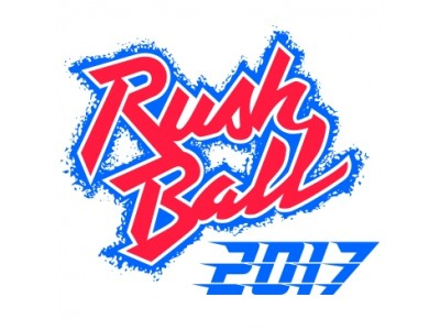 関西最大級のロックイベント、「RUSH BALL 2017」の模様をMTVでオンエア!