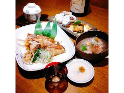 今年オープンの隠れ処レストラン江戸料理西麻布「ひで」新メニュー 鯛の絶品料理のご紹介