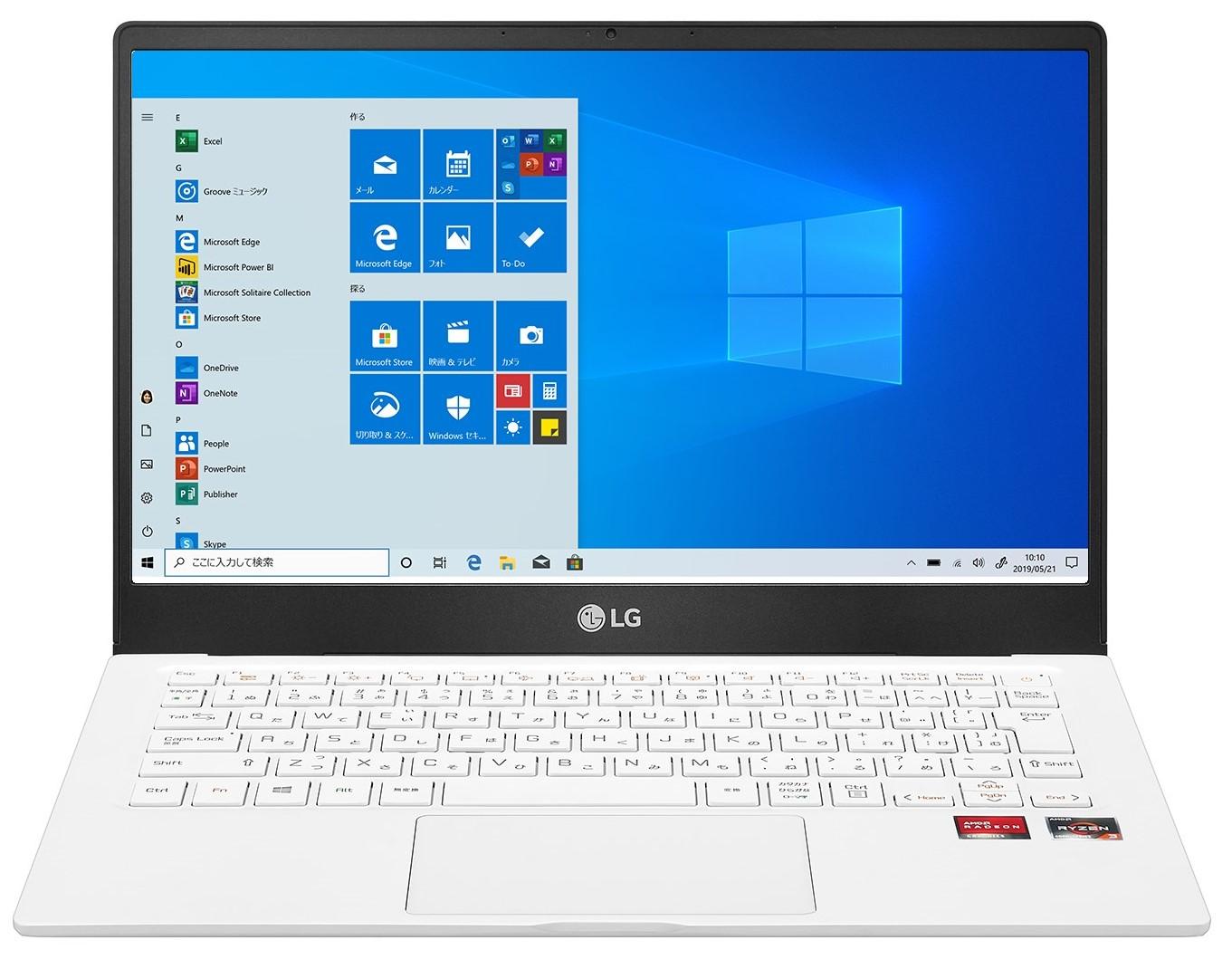 LGのノートパソコンに新シリーズ登場! AMD Ryzen(TM) プロセッサー搭載の『LG UltraPC』全4モデルを2月2日(火) より全国で順次発売