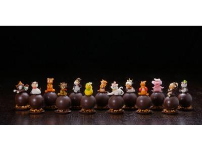 【大阪マリオット都ホテル】全13種類のキュートな動物たちが登場!バレンタインギフト「アニマルショコラ」