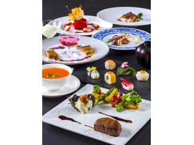 都ホテルニューアルカイック 3月16日(金)「美食の夕べ」開催