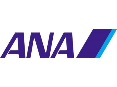 【都ホテルズ&リゾーツ】ANAグルメマイル 提携記念キャンペーン実施のお知らせ