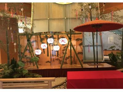 【ウェスティン都ホテル京都】「七夕・五山送り火装飾」
