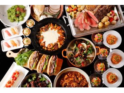 【ウェスティン都ホテル京都】食欲の秋!各国の料理が揃う「世界のオータムグルメビュッフェ」開催