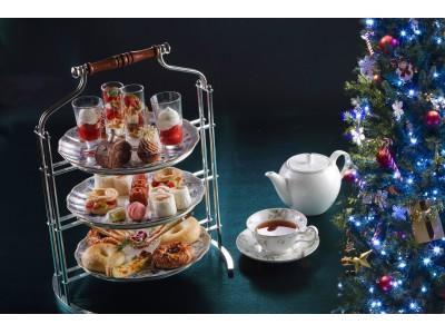 【シェラトン都ホテル大阪】クリスマスをテーマにしたアフタヌーンティーセットが新登場!