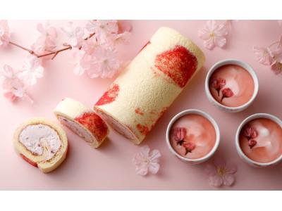 シェラトン都ホテル大阪「桜スイーツ&ブレッド」販売のお知らせ