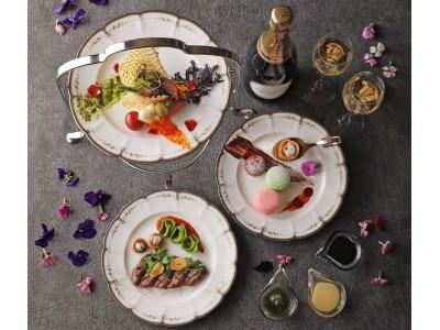 【ウェスティン都ホテル京都】ホテルで夜の贅沢体験を手軽に、アクティブに!「イブニング・ハイティー」発売