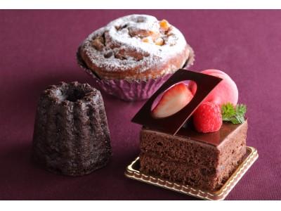 シェラトン都ホテル大阪「バレンタインフェア」開催