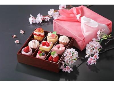 【ウェスティン都ホテル京都】お花見・ご卒業・新入学に最適な桜スイーツボックスを発売