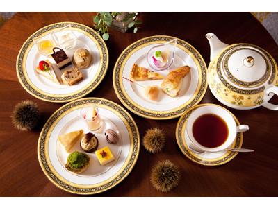【ウェスティン都ホテル京都】洋梨と栗のアフタヌーンティーとイブニング・ハイティーを販売