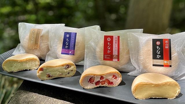 ご参考【シェラトン都ホテル東京】夏向けテイクアウト新商品 アイスもなか