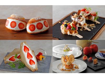 【ウェスティン都ホテル京都】人気のマリトッツォなど フルーツをたっぷりと楽しむ新商品販売