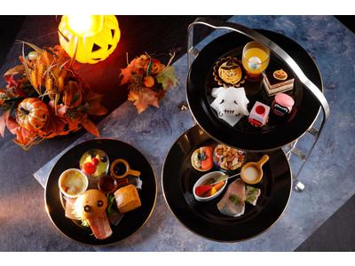 【都ホテル 四日市】パークサイドカフェ アフタヌーンティー「ハロウィーン」を販売