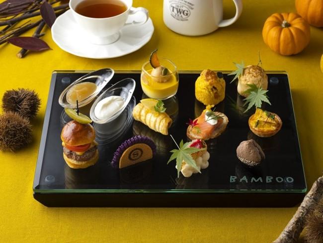 【シェラトン都ホテル東京】秋色の庭園とともに秋の味覚を味わうアフタヌーンティーを10月1日より販売開始