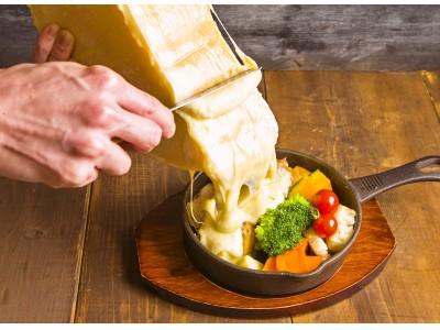 東京で話題のチーズ料理専門店「CheeseTable」が静岡のカフェ2店舗と11月29日から期間限定コラボ!