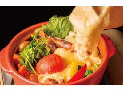 これがチーズ屋の「映え鍋」だ!カラフルなトマト鍋にとろ~りラクレットチーズを流し込む「チーズ鍋」が都内3店舗のCheeseTableにて期間限定で登場!