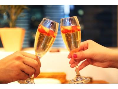 【大阪でバレンタインを過ごすならココ】#702 CAFE&DINER なんばパークス店でバレンタインシーズン特別プランが期間限定で登場!