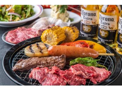 【新宿駅すぐ】ハワイアンカフェの屋上で肉食べ放題バーベキュー!!hole hole cafe&diner 新宿東口店で8月末までの期間限定