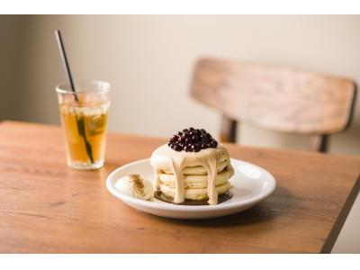 いま話題のタピオカパンケーキを夏休みまで食べられる!生地にもタピオカ粉を入れて仕上げるカラフルなタピオカを使用した進化系タピオカパンケーキ