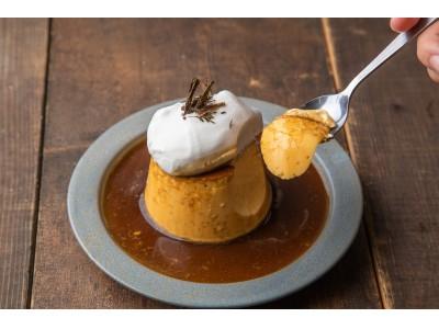 【進化系チーズプリン】いま話題のチーズクリームをプリンにのせた!ほうじ茶風味のカラメルソースがアクセントの進化系チーズプリンが期間限定で登場