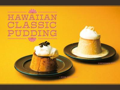 【秋の新作スイーツ】ハワイアンカフェ「hole hole cafe&diner」が提案する2つのクラシックプリンが期間限定で登場